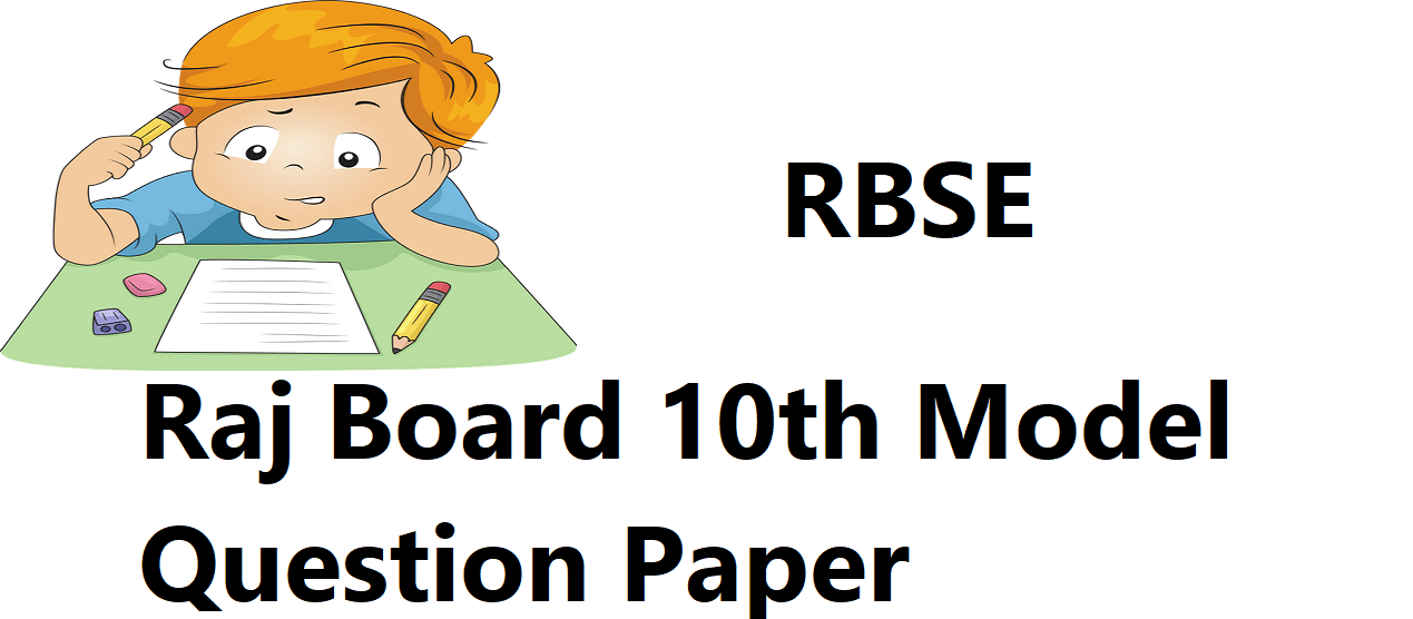 Raj Board 10th Model Question Paper 2021