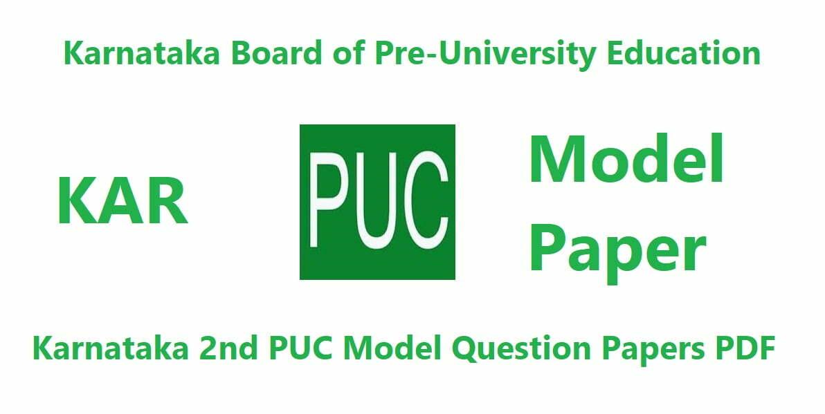 PUC Blueprint 2021 PUC Model Paper 2021